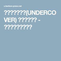 アンダーカバー(UNDERCOVER) コレクション - ファッションプレス