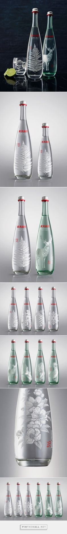 Nongfu Spring Mineral Water by Horse studio. Source: World Packaging Design Society . Pin curated by #SFields99 #packaging #design
