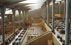 """Bibliotheca Alexandrina in Alexandria, Egypt"""
