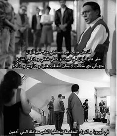 #Arabic Truly my favorite Egyptian comedian