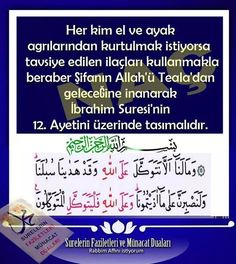 This post was discovered by em Islam Quran, Islamic Quotes, Quotations, Poems, Prayers, Religion, Spirit, How To Get, Compost