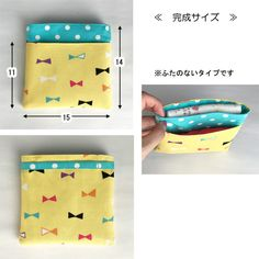 Japanese Bag, Coin Purse, Lunch Box, Nursery, Megumi, Sewing, How To Make, Kids, Handmade