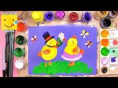 Как нарисовать цыплят - урок рисования для детей от 4 лет, рисуем дома поэтапно - YouTube