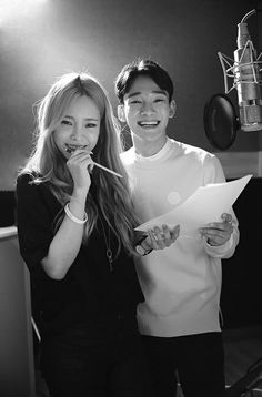 Chen and heize