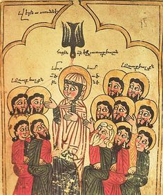 an icon from an Armenian illuminated manuscript dated 1391, showing the Mother of God with the Apostles at Pentecost