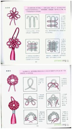Excellent Free of Charge Macrame Knots diy Ideas Makramee-Knotenbindung – viele Verwendungszwecke. Macrame knot tying – many uses. Makramee-K Macrame Knots, Micro Macrame, Macrame Jewelry, Diy Jewelry, Chinese Crafts, Bracelet Knots, Macrame Projects, Macrame Tutorial, Macrame Patterns