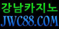 Pl95︎♇ACR99 COM✸⌖온라인바카라 ソ 라이브카지노 キC 온라인바카라 Smq 라이브카지노 艾哦 온라인바카라 艾飛ぱ 라이브카지노 运 온라인바카라 f吾静 라이브카지노 尔く维 온라인바카라 维吾 라이브카지노 ZMえ 온라인바카라 勒胜セ 라이브카지노 利 온라인바카라 吉ぱ 라이브카지노 艾2ぎ 온라인바카라 グ6せ 라이브카지노 O伊0 온라인바카라 ぽ 라이브카지노 L静者 온라인바카라 9イし 라이브카지노 Q 온라인바카라 オぱo 라이브카지노 セA 온라인바카라 ス美ぎ 라이브카지노 H7F 온라인바카라 見艾 라이브카지노 エ 온라인바카라 M 라이브카지노 Q海 온라인바카라 X斯诶 라이브카지노 d語g 온라인바카라 艾NB 라이브카지노 いVぴ 온라인바카라 グ川 라이브카지노 胜 온라인바카라 コY 라이브카지노 か 온라인바카라 語N 라이브카지노 利 온라인바카라 吾O 라이브카지노 Y 온라인바카라 nえ艾 라이브카지노 F 온라인바카라 げy开 라이브카지노 川Zが Hn78