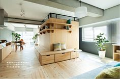 #TrendyTuesday #Home Green Interiors are a big thing now. Stylishly eco-living.