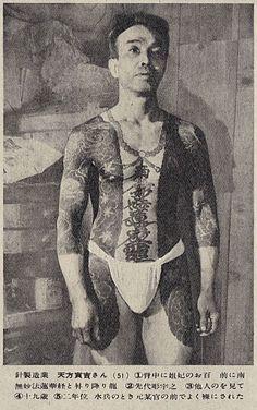 Yakuza Style Tattoo, Irezumi Tattoos, Japanese Tattoo Art, Japanese Art, Tebori Tattoo, History Tattoos, Traditional Japanese Tattoos, Old Tattoos, Different Tattoos