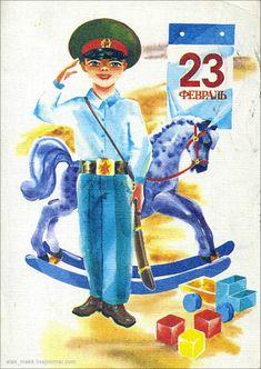 Открытки с 23 февраля. Часть 1 - Предметы советской жизни