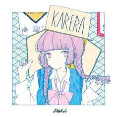 箱入り娘 model: KARERA