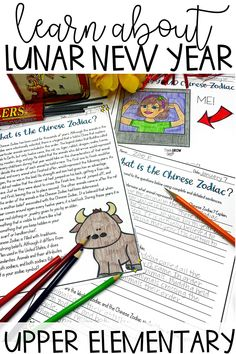 Chinese New Year Reading Activities and Passages for Kids