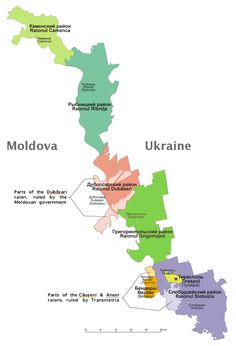 Map of administrative divisions of Transnistria Republica Moldova, Historical Maps, British Isles, Hello Everyone, Infographic, Places To Visit, Countries, Perspective, Alternative