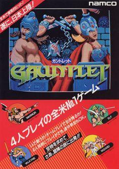 Gauntlet - 1985 #gaming #80s #gauntlet