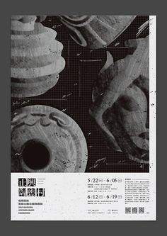 Chinese Posters, Behance, Batman, Graphic Design, Home Appliances, Movie Posters, Fictional Characters, Cl, Banner