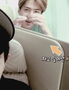 sehun being his typical self