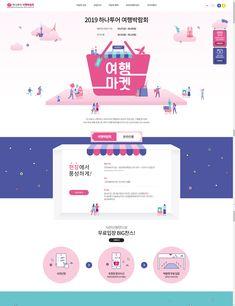 Web Layout, Layout Design, Site Design, Web Design, Typo Design, Event Banner, Cosmetic Design, Promotional Design, Event Page
