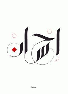 http://www.behance.net/gallery/Jude-Arabic-Calligraphic-Script/10070305