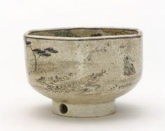 Miyazaki Tominosuke, Ember pot with design of Tama River of Musashino, Edo period, Japan