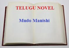 Free download Pdf files: Telugu Novel - Mudo Manishi