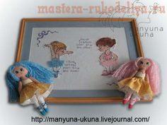Pattern Toys: Dolls-balerinki1