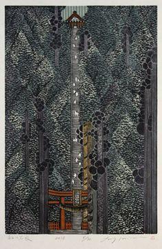 Stone Steps, by Ray Morimura, 2013