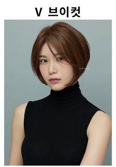 Pin on korean hair Short Haircut Styles, Short Bob Haircuts, Short Hairstyles For Women, Bob Hairstyles, Japanese Short Hair, Korean Short Hair, Short Hair Cuts, Hair And Beard Styles, Hair Styles