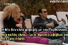 Para 5 Mega Series, Hoe, Just For Laughs, Comedy, Greek, Let It Be, Sayings, Words, Memes
