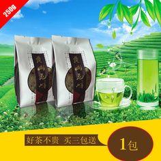 #delicious #tea 2015 new tea grade 250g specialty bulk Roasted organic tea Huangshan Maofeng tea weight loss green tea bags