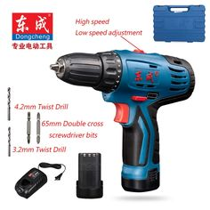 63.64$  Know more - HQ Cordless Drill Dongcheng Brand 12V Multi-function Cordless Screwdriver Drill 2 Speed Hand Electric Drill (2Pcs Battery)   #buyonline