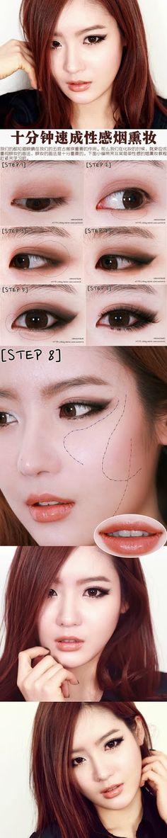 **~Zibees.com~** Fashion Guilt DIY/Tips!!: Brown ASIAN K-POP SMOKEY EYES DIY Makeup & Beauty Tutorial