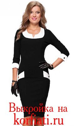 vestido preto-e-branco com mangas