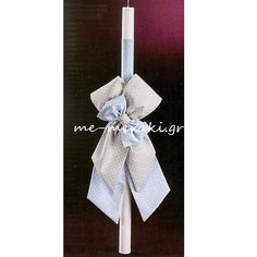 Baptism Candle, Palm Sunday, Candels, Christening, Gift Wrapping, Easter, Gifts, Weddings, Blog