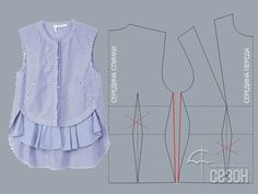 Club of fans of sewing the Season - the website where you can learn everything about sewing - a top Pattern in Derek Lam strip // Taika T Shirt Sewing Pattern, Top Pattern, Blouse Styles, Blouse Designs, Clothing Patterns, Dress Patterns, Sewing Patterns, Model Outfits, Fashion Outfits