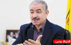 اشتية : نسبة البطالة والفقر هما أكبر التحديات التي تواجه السلطة الفلسطينية