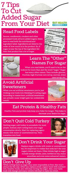 7 Tips To Cut Added Sugar From Your Diet. Click To Find Out How Much Sugar Is Considered Too Much Sugar! | Health Infographic | Gut Health | http://guthealthproject.com/7-tips-to-cut-added-sugar-out-of-your-life/
