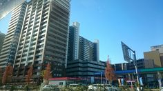 Centro Tsukuba