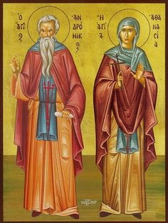 St. Andronicus & St. Athanasia - July 30