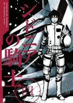 シドニアの騎士(4) 弐瓶勉, http://www.amazon.co.jp/dp/B00CE3T8RC/ref=cm_sw_r_pi_dp_AuActb0S64YX5