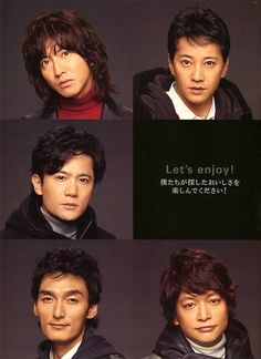 SMAP (Japanese Idle) in Seven & Holdings gift catalog. Japanese Drama, Japanese Culture, Madly In Love, My Love, Takuya Kimura, Retro Ads, Boy Bands, Idol, My Favorite Things