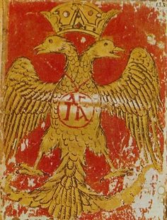 The double-headed eagle was the emblem of the Palaiologos dynasty and thus the Byzantine Empire. Imperial Symbol, Imperial Eagle, Ancient Aliens, Ancient Art, Byzantine Architecture, Double Headed Eagle, Byzantine Art, Orthodox Icons, Basel