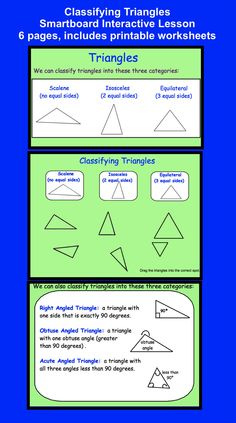 Classifying Angles, Smartboard Interactive Lesson, 6 pages (includes printable worksheets).