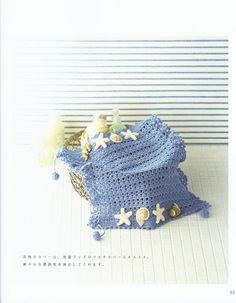 "Photo from album ""Asahi original. Fashionable Сrochet, on Yandex. Crochet Motif Patterns, Flower Patterns, Stitch Patterns, Tissue Box Covers, Tissue Boxes, Crochet Skirts, Fair Isle Pattern, Crochet Books, Crochet Doilies"