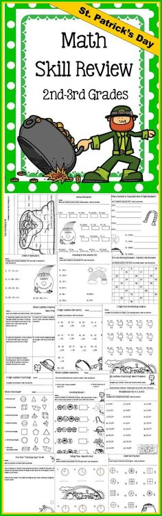 March Math Skill Review (2nd-3rd Grades) with a St. Patrick's Day Theme. Over 25 math skills reviewed in this 79 page download.