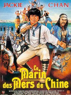 """'A' gai waak, one of my favorite Jackie Chan's movie (here is the french poster), i talk about it today (5/10/2012) with one of my colleagues with whom i share a same kind of memory, the movie recorded from television on an old videotape (it was new but there is long time ago....), preserved, protected as a treasure. Three of the four most known """"Seven Little Fortunes"""" of the Beijing Opera School are part of the cast : Jackie Chan, Sammo Hung and Yuen Biao (the fourth is Corey Yuen)."""