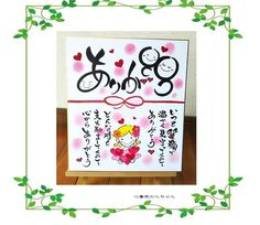 Pretty Notes, Minne, Frame, Happy, Design, Decor, Drawings, Picture Frame, Decoration