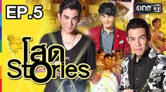 Popular Right Now - Thailand : โสด Stories | EP.5 FULL HD | 4 ก.ย. 59 | ชอง one 31 http://www.youtube.com...
