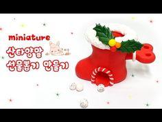 미니어쳐 삼각뿔 속 곰돌이인형 만들기 Miniature teddy bear - YouTube