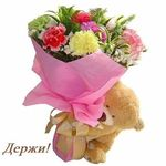 Order Flowers online from our Canada florist for same day delivery. Avail beautiful Spring flowers online with unique floral arrangements for Anniversary, Birthday, Wedding, Ramadan, Father's Day etc. City Flowers, Flowers Gif, Flowers For You, Purple Flowers, Beautiful Flowers, Romantic Flowers, Flower Bouquet Delivery, Same Day Flower Delivery, First Birthday Tutu