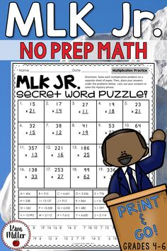 Martin Luther King, Jr. NO PREP Math worksheets - Multiplication and Division. Martin Luther King, Jr. activities and worksheets for the classroom.